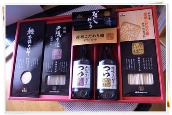 商品☆.JPG