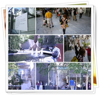 MOMA 中庭.jpg